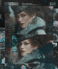 Достоевская Алиса (Медичи)