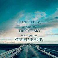 Фото Алтынбека Толеутая ВКонтакте
