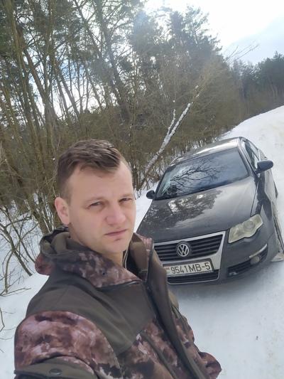 Ruslan, 35, Maladzyechna