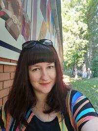 Anastasia  Yudenko (Vaygant)