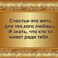 Горюнова Ксения