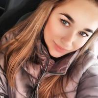 Аватар Арина Пересыпкина