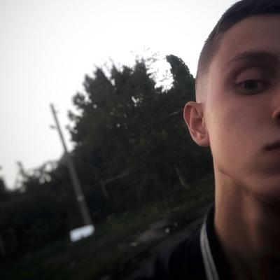 Кирилл, 18, Shakhty