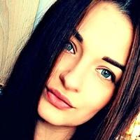 Anastasiya Bespalova