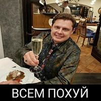 Макс Батонов