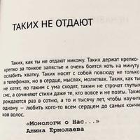 Джусоев Сармат