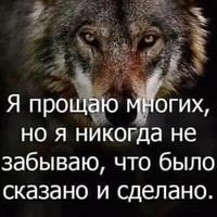 Фотография анкеты Ирины Лазоренко ВКонтакте