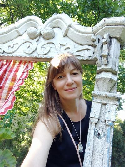 Екатерина Крылова