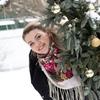 Katerina Brattseva