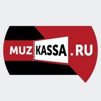 Логотип Музкасса