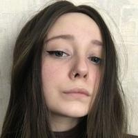 Алина Полякова