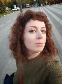 Кира Мелко