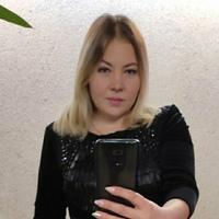Фотография анкеты Марии Вахрушевой ВКонтакте