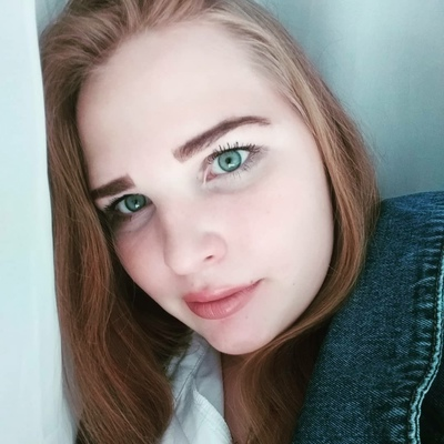 Инна Шитова