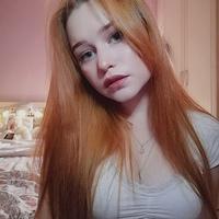 Фотография анкеты Леры Петуховой ВКонтакте
