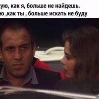 Дима Аминов