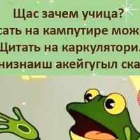 Светлана Пывина