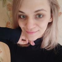 Алина Большакова