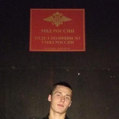 Александр, 20, Murmansk