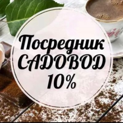 Алиева Гуля