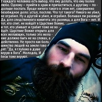 Иван Мизенков