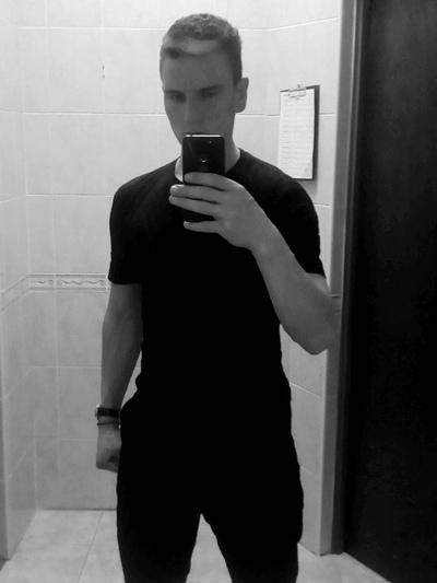 Макс, 21, Insar