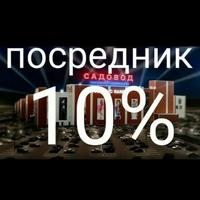 Некруз Гафуров