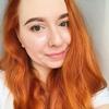 Anastasia Novikova