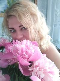 Elena  Maslakova