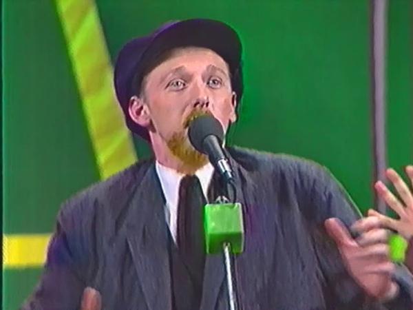 КВН 1991 Борода о роли бороды в истории