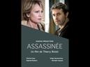 Убитая криминал 2012 Франция