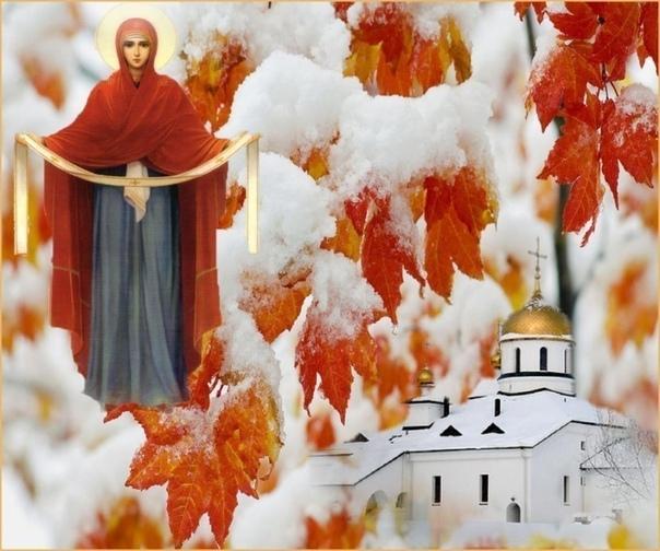 ОБЕРЕГ ,, БОЖЬЕ ПОКРЫВАЛО  ОТ ВСЕХ НЕСЧАСТИЙ !!!!!!! Один из сильных заговоров, который предохранит и убережет вас от несчастья, называется «Божье покрывало». В старину люди верили, что это