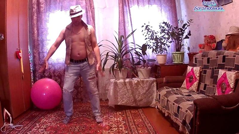 Its Natascha Gud Gyal Bad Gyal Хореография Андрей Боголюбский