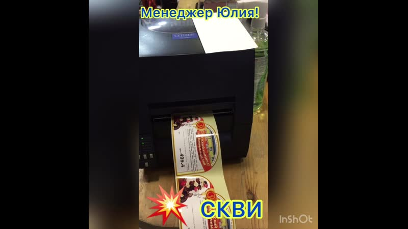 Video output E9569717 73C1 4B5D AB9F