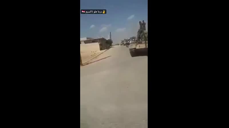 Сирийская армия перебросила подкрепление в провинцию Дераа