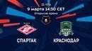 Spartak vs FC Krasnodar, Week 21 | Russian commentary | Russian Premier Liga