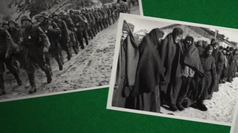 Русских победить невозможно Письма немецких солдат домой с восточного фронта