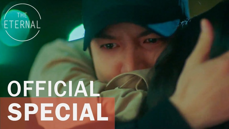 2020 05 29 OFFICIAL Special Preview Spoil The King Eternal Monarch 더 킹 영원의 군주 Lee Minho Kim Goeun