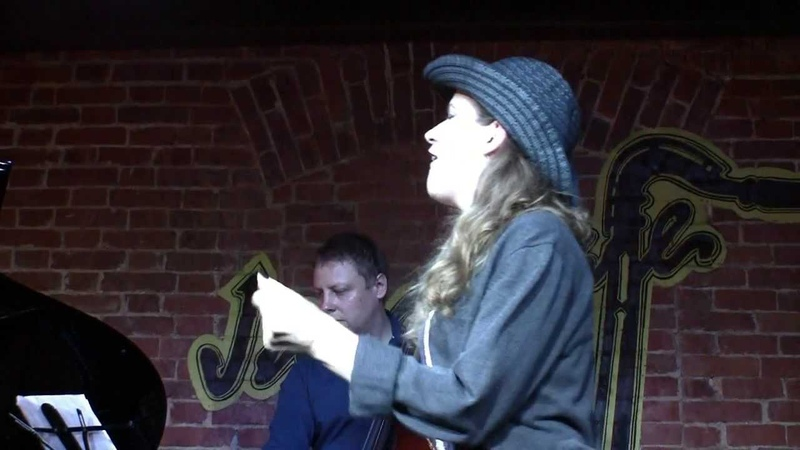 Анастасия Глазкова в Джаз Арт клубе