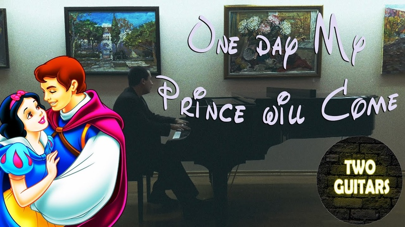 One Day My Prince Will Come Kar Gordon Snow White аnd the Seven Dwarfs OST Ретро