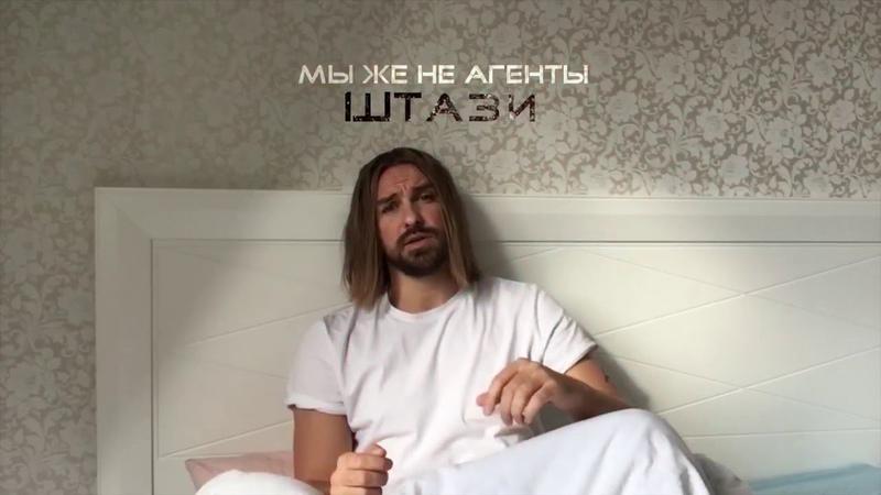 Артем Иванов В Зоне Риска Loboda cover