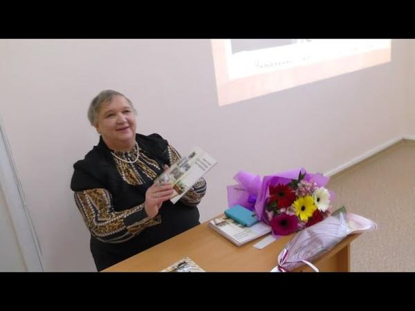 Книга Дацко М. В. Листая страницы истории о старейшей библиотеке Полевского