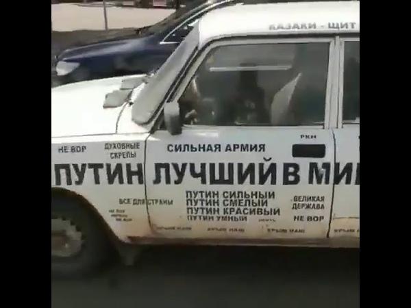 Орловский путин мобиль стал героем Интернета