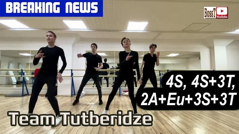 Breaking news Alexey ZHELEZNYAKOV Team TUTBERIDZE Dance BATTLE 2 smth else 😉 03 2021