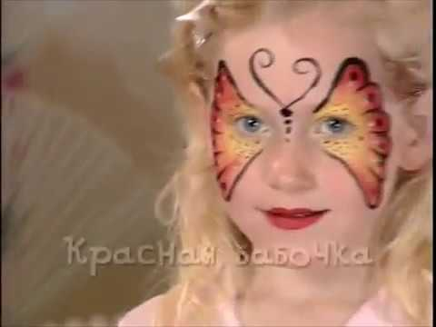 Мастер класс аквагрим красная бабочка Face painting faceart Red Butterfly