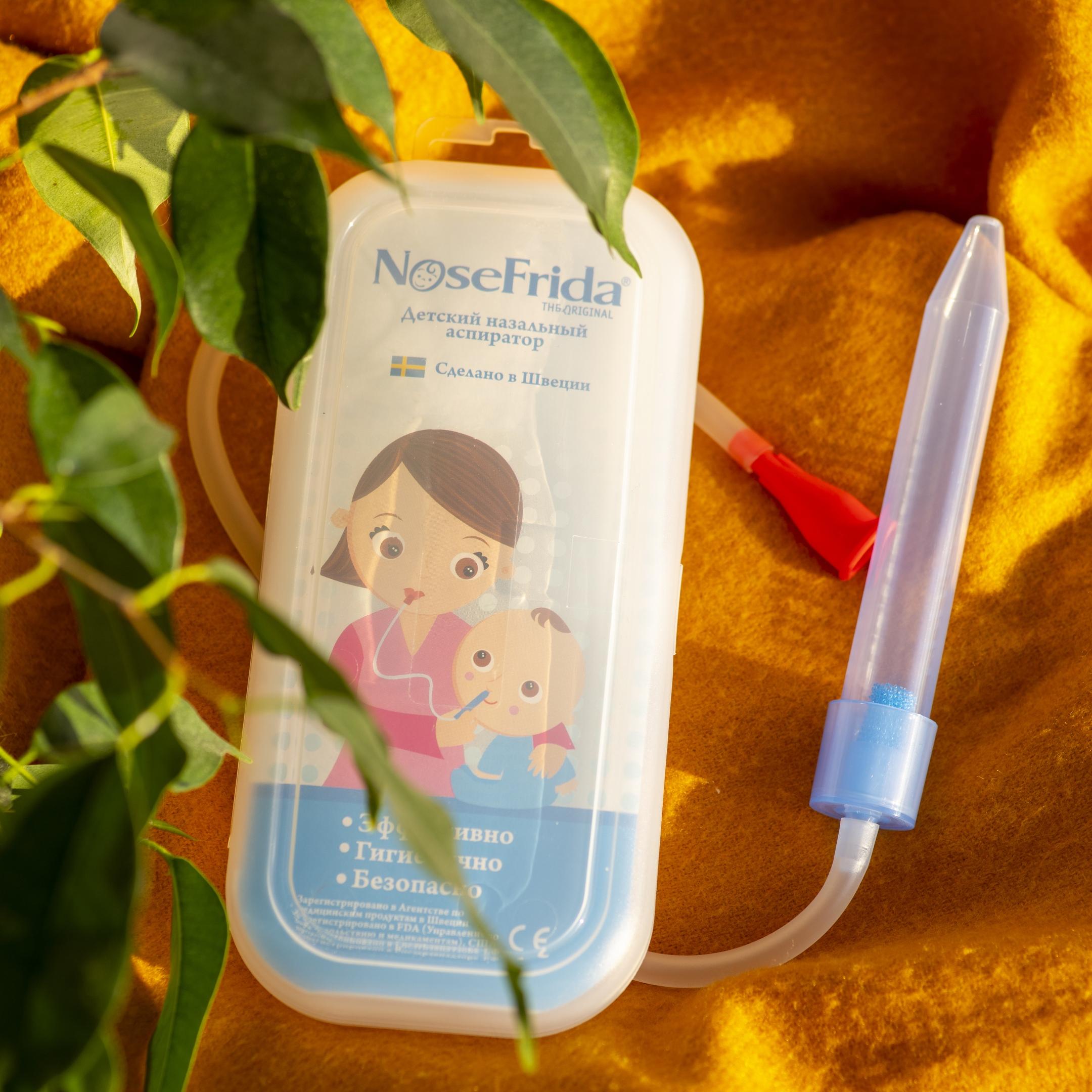 свободное дыхание малыша