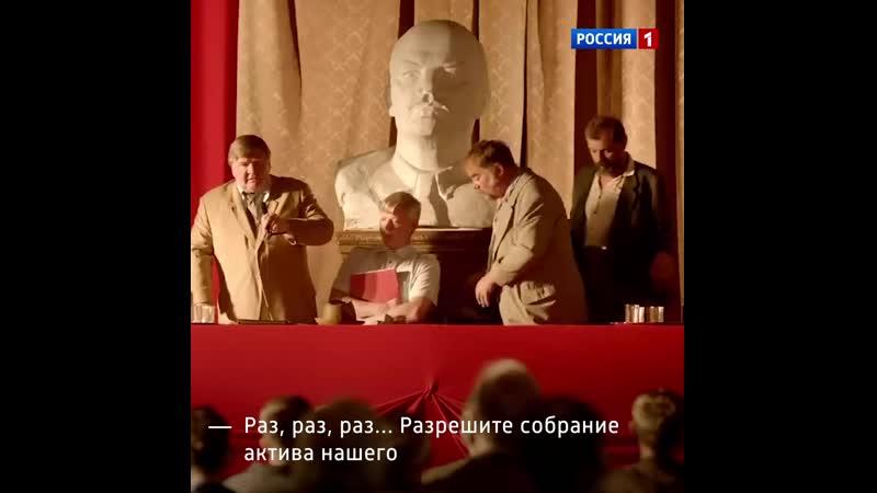 Начальник транспортого цеха) У героев фильма «Одесский парох...