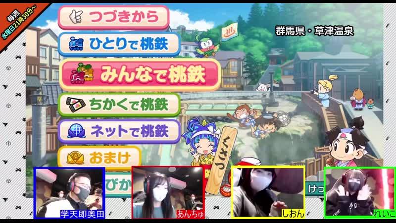 210113 Osaka Geinin Game Channel ~Gakutensoku Okuda NMB48 Anchu・Shion・Reiko~ Yoshimoto Jitaku Game bu SEASON2