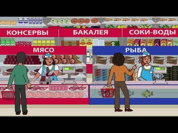 Познавательный мультфильм Чевостик в гастрономе (9 серия)