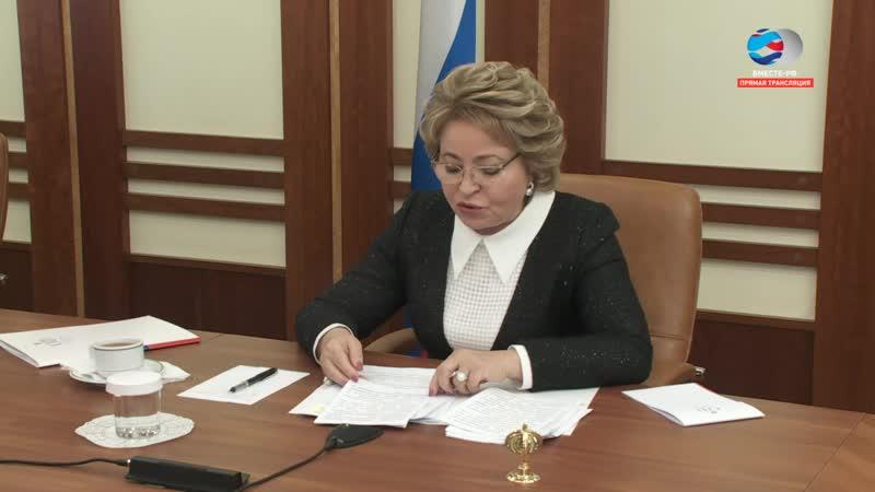 Матвиенко призывает вдумчиво подойти к требованиям обучения в школах